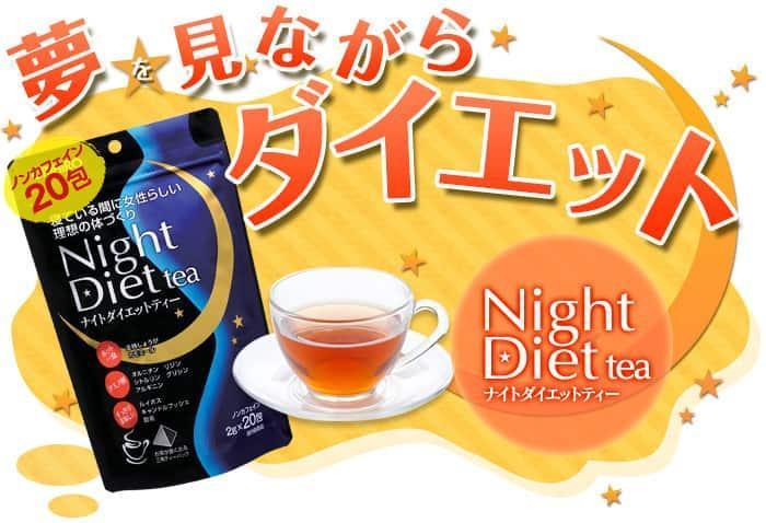 Hướng dẫn sử dụng trà giảm cân Night Diet Tea